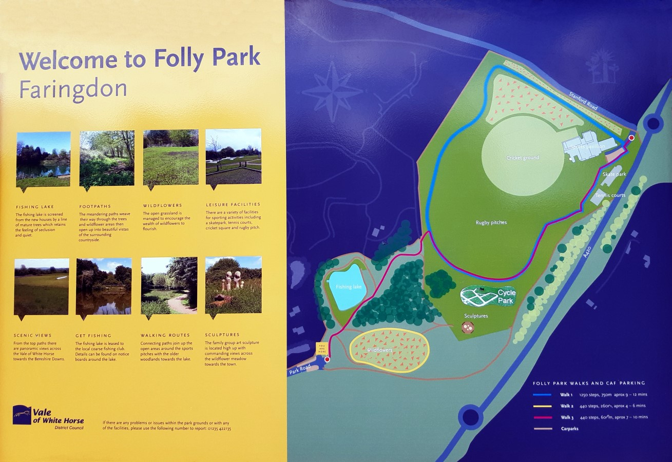 Folly Park Sign