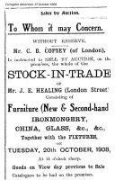 London St Healing Advert 1908